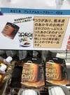 あさくま プレミアムビーフカレー 1,100円(税抜)