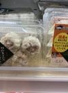 昭和生まれの贅沢餃子、焼売 199円(税抜)