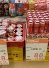 ガゼリ菌SP株ヨーグルト 88円(税抜)