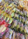 菓子パン 各種 88円
