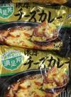 満足丼濃厚チーズカレー 355円