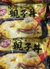 満足丼濃厚親子丼 355円