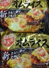 満足丼濃厚オムライス 355円