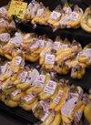 ドールバナナ 98円