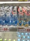 天然水スパークリング 68円(税抜)
