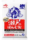 瀬戸のほんじお 198円(税抜)