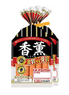 香薫あらびきポーク 258円(税抜)