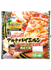 ラ・ピッツァ TheGRANDアルトバイエルン 278円