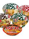 どん兵衛 きつねうどん・焼うどん・天ぷらそば・肉うどん・日清焼きそばUFO 118円(税抜)