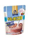 牛乳で飲むココア 198円(税抜)