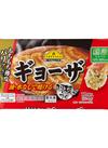 ギョーザ(冷凍) 159円