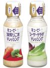 ドレッシング(深煎りごま・シーザーサラダ) 98円(税抜)