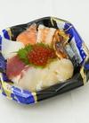 8種のネタ海鮮丼 598円(税抜)