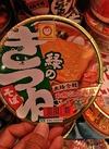 緑のきつねそば 108円(税抜)