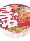 マルちゃん 赤いきつね 105円(税込)