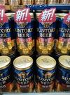パーフェクトサントリービール 192円