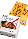 納豆各種 150円(税抜)