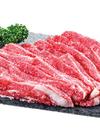 牛前バラうす切り 297円(税抜)