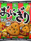 おにぎりせんべい・ベビースタードデカイラーメン(チキン) 74円