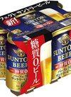 パーフェクトサントリービール 978円(税抜)