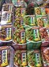 味の素 クックドゥ 各種 88円(税抜)