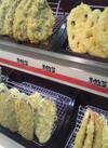 天ぷら・フライ・唐揚げ・焼鳥<全品> 10%引