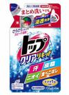 トップクリアリキッド詰替 139円(税込)
