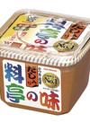 料亭の味減塩(750g) 267円