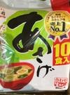 あさげ徳用 204円