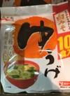 ゆうげ徳用 204円
