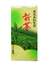 鹿児島知覧産 新茶(ゆたかみどり使用) 755円(税込)