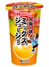 ミックスジューシー 69円(税抜)