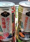 和製サングリア〈赤ワインと佐藤錦・白ワインと清見みかん〉 140円
