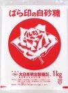 ばら印の白砂糖 138円(税抜)