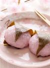 桜餅 188円(税抜)