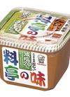 料亭の味(750g) 267円