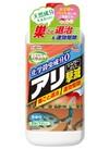 天然志向 アリ撃滅シャワ- 497円(税抜)