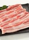 豚ばら肉鉄板焼き用 128円(税抜)