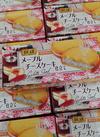 【期間限定】ディア ガレットサンド 248円(税抜)