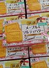 【期間限定】ディア メープル&ソルティーバター 168円(税抜)