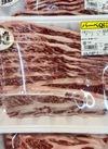 アメリカ産牛骨付きカルビー焼肉用(解凍品) 1,500円