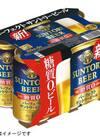 パーフェクト サントリービール 1,061円(税込)