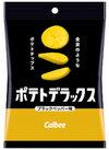 ポテトデラックス ブラックペッパー味 138円(税込)