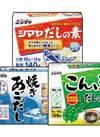 だしの素粉末 168円(税抜)