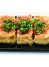 揚げ出し豆腐(1パック) 303円(税込)