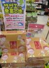 サザエさん人形焼き 1,404円