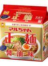 正麺 醤油味・味噌味・旨塩味・中華そば和風醤油味 298円(税抜)