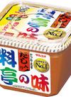 料亭の味・料亭の味 減塩・料亭の味 あごだし 268円(税込)