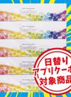 スパラー ティッシュペーパー 178円(税抜)