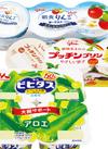 プッチンプリン/朝食りんごヨーグルト/ビヒダスフルーツヨーグルト 108円(税抜)